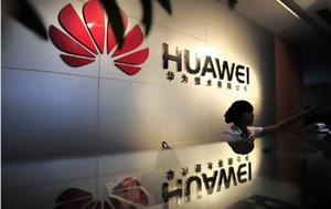 Reuters, ΗΠΑ, IPO, Huawei, Reuters, ipa, IPO, Huawei