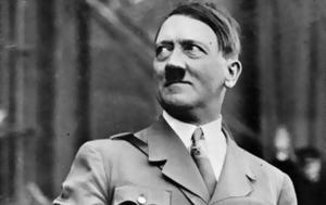 Έξι, Χίτλερ, exi, chitler
