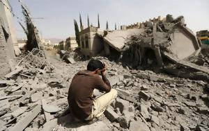 Αντιμέτωπη, Υεμένη, antimetopi, yemeni