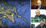 Σεισμός Αθήνα - Βόμβα, Περιμένουμε, Αθήνα,seismos athina - vomva, perimenoume, athina