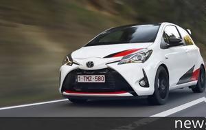 Πρώτη, Toyota Yaris GRMN, proti, Toyota Yaris GRMN