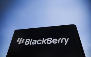 Λογισμικό, BlackBerry, logismiko, BlackBerry