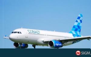 Cobalt Air, Nέα, Business Class ΚύπροςΑθήναΤιμές, Cobalt Air, Nea, Business Class kyprosathinatimes
