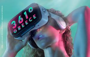 Ανοίγει, Hellas Filmbox Berlin 2018, Urban Spree, Βερολίνου, anoigei, Hellas Filmbox Berlin 2018, Urban Spree, verolinou