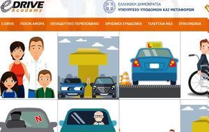 -Drive Academy