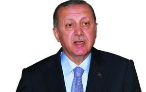 Τρομοκρατικό, Ερντογάν, tromokratiko, erntogan