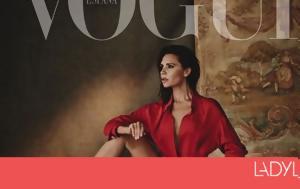 Victoria Beckham, Vogue, Στοπ, Victoria Beckham, Vogue, stop
