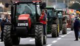 Αγρότες, Πανελλαδικά,agrotes, panelladika