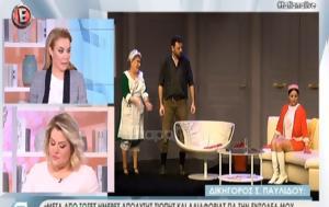 Tatiana Live, Σοφία Παυλίδου, Μάνου Παπαγιάννη, Tatiana Live, sofia pavlidou, manou papagianni