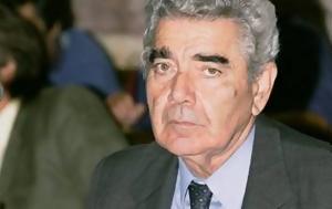 Απεβίωσε, Βασίλης Κεδίκογλου, apeviose, vasilis kedikoglou