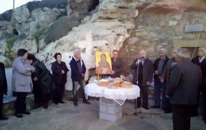 Κρήτη, Μοναδικός Εορτασμός, Αγίου Αντωνίου, Λασίθι ΦΩΤΟ, kriti, monadikos eortasmos, agiou antoniou, lasithi foto