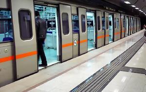 Μετρό, Κυψέλη, metro, kypseli