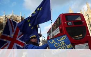 Διαδήλωση, Brexit, Λονδίνο, diadilosi, Brexit, londino