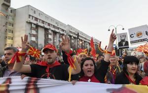 Φλώρινα, Αντίθετη, Μακεδονίας, Εύξεινος Λέσχη, florina, antitheti, makedonias, efxeinos leschi