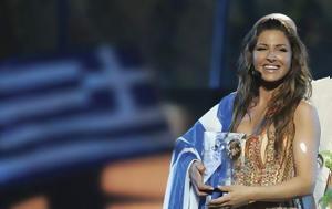 Έλενα Παπαρίζου, Επιστρέφει, Eurovision, Κύπρο, elena paparizou, epistrefei, Eurovision, kypro