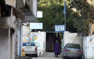 ΗΠΑ, ΟΗΕ, Παλαιστινίους, ipa, oie, palaistinious
