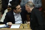 Ο Τσίπρας,o tsipras