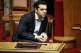Στην, Τσίπρας, Ελλάδα, FAZ,stin, tsipras, ellada, FAZ