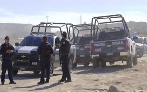 Φρίκη, Μεξικό, Βρήκαν 32, friki, mexiko, vrikan 32