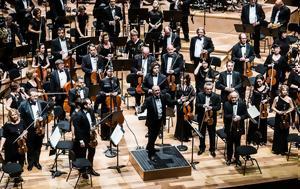 Ορχήστρα, Φεστιβάλ, Βουδαπέστης, Radu Lupu, Μέγαρο, orchistra, festival, voudapestis, Radu Lupu, megaro