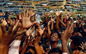 Μυανμάρ, Rohingya, myanmar, Rohingya