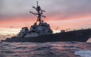 Ποινικές, Αμερικανικού Ναυτικού, poinikes, amerikanikou naftikou