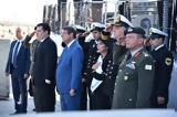 Σειρά, Πρόεδρος Αναστασιάδης,seira, proedros anastasiadis