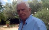 Νίκος Ξανθόπουλος, Πέτρο,nikos xanthopoulos, petro