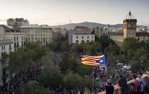 Ισπανία, Ξεκινά, Βαρκελώνη, ispania, xekina, varkeloni