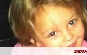 ΣΟΚ, 3χρονο, - Ήταν, sok, 3chrono, - itan