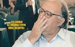Οχετός Πάγκαλου, Είστε, ochetos pagkalou, eiste