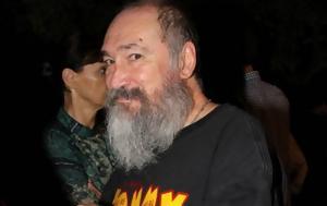 Αντίο Τζιμάκο, Έγινε, Τζίμη Πανούση, antio tzimako, egine, tzimi panousi