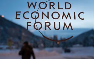 Παγκόσμιο Οικονομικό Φόρουμ, Τραμπ, pagkosmio oikonomiko foroum, trab