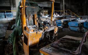 Τι είναι η εξόρυξη χρήσιμων πρώτων υλών από αστικά απόβλητα