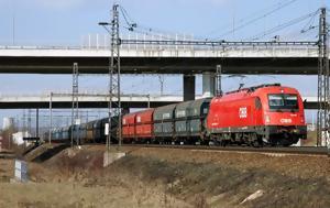 Υπεγράφη, ΓΑΙΑΟΣΕ - Rail Cargo Logistics Goldair, ypegrafi, gaiaose - Rail Cargo Logistics Goldair