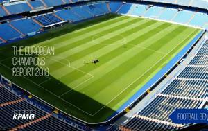 KPMG, Πρωταθλήτρια Ευρώπης, Ρεάλ Μαδρίτης, KPMG, protathlitria evropis, real madritis