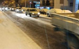 Καιρός, Χιονοπτώσεις, - Δείτε, kairos, chionoptoseis, - deite