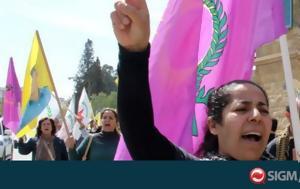 Λσια, Πορεία Κούρδων, Τουρκίας, Αφρίν, lsia, poreia kourdon, tourkias, afrin