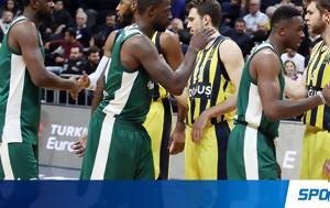 Απίστευτη, Τούρκων - Δείτε, Πράσινους, apistefti, tourkon - deite, prasinous