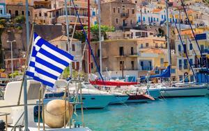 Κινεζικός, Ελλάδα, kinezikos, ellada