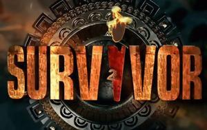 Survivor 2, Ποια, Μαχητών, … Deal, Survivor 2, poia, machiton, … Deal