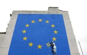 Βουλή, Κοινοτήτων, Brexit, vouli, koinotiton, Brexit