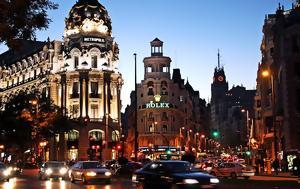 Ισπανία, ispania