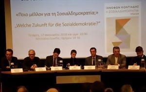 Φλέρτ, ΣΥΡΙΖΑ - ΝΔ, Κίνημα Αλλαγής, flert, syriza - nd, kinima allagis