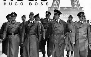 Χίτλερ, Ναζί, Hugo Boss, chitler, nazi, Hugo Boss