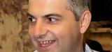 Η Κυβέρνηση ΣΥΡΙΖΑΝΕΛ, Αρκαδία,i kyvernisi syrizanel, arkadia