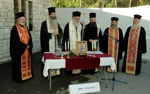 Πρώτος, Αγίου Γεωργίου, Φουστανελά, Προεδρική Φρουρά, protos, agiou georgiou, foustanela, proedriki froura