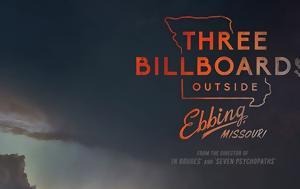 Πάμε, Three Billboards Outside Ebbing Missouri, pame, Three Billboards Outside Ebbing Missouri