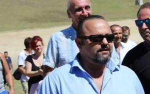 Αντιφασιστική, Αγρίνιο, Αρτέμη Σώρρα, antifasistiki, agrinio, artemi sorra