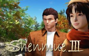 Νέο, Shenmue III, neo, Shenmue III
